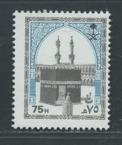 SAUDI ARABIA SCOTT# 987a MINT NEVER HINGED AS SHOWN