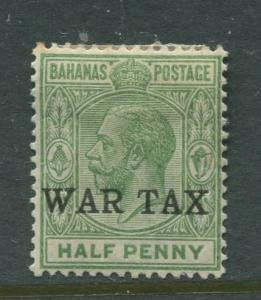 Bahamas -Scott MR1 - War Tax Issue -1918 - MH - Single 1/2p Stamp
