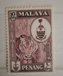 Malaya Penang 1960 Coat of Arms & Local Motifs Tiger MNH**