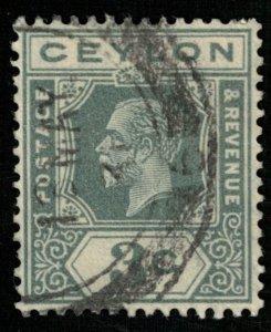 Ceylon, King George V (2791-Т)