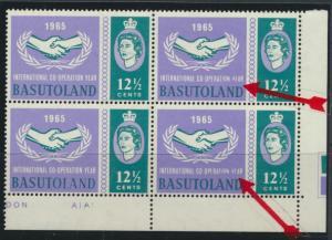 Basutoland  SG 100  SC#103  MNH  ICY 1965  Control A|A I  Block of 4 variety ...
