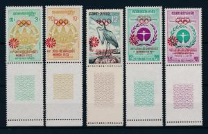 [55232] Cambodia 1972 Olympic games Munich Bird with large labels MNH