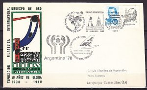 Uruguay, 1981 issue. 01/JAN81 Argentina Soccer cancel. Cachet cover. ^