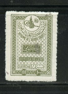 SAUDI ARABIA SCOTT# O5 MINT LIGHTLY HINGED AS SHOWN