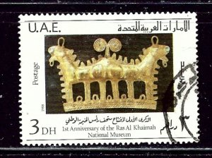 United Arab Emirates 276 Used 1988 issue    (ap2957)