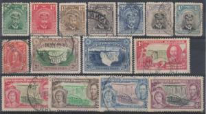 BC SOUTHERN RHODESIA 1924-37 Sc 1 thru 41 USED GROUP OF 15 STAMPS VF SCV$43+