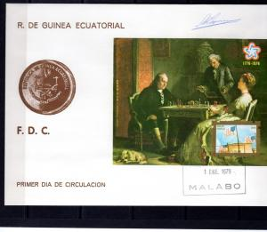 Equatorial Guinea 1979 Chess Rotary Karpov Gold Ovpt. Franklin Perforated in FDC
