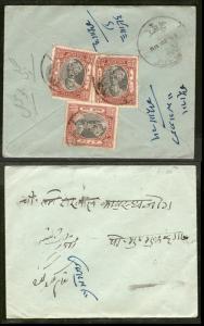 India Jaipur State ¼ An x3 King Man Singh on Used Cover to Mukundgarh # PH30...
