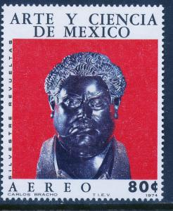 MEXICO C442, Art & Science (Series 4) Musicians. MINT, NH. VF.