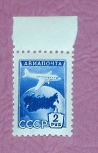Russia - C94, MNH - Globe and Plane. SCV - $1.40