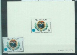 88653 - MAROC Morocco  DELUXE Souvenir Sheet PROOF + IMPERF stamp 1990 Olive Oil