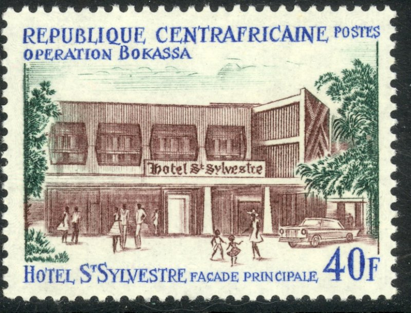 CENTRAL AFRICAN REPUBLIC 1972 40fr Hotel Sylvestrie Entrance Sc 167 MNH