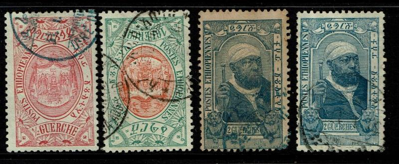 Ethiopia SC# 88-90, Used with Town Cancels - S2569