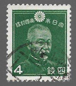 Japan 1937 - U - Scott #261 *
