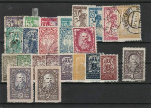 Yugoslavia 1919-1920 Issues for Slovenia Stamps Ref 31178