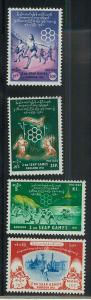 Burma 168-171 Mint VF H, HR
