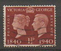 GB George VI  SG 481 Used