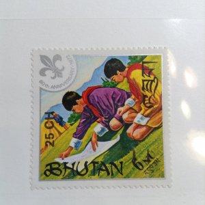 Bhutan  # 253  MNH