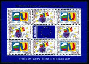 [101562] Romania 2006 European union flags joint issue Bulgaria Sheet MNH
