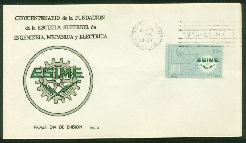 MEXICO 972, 50th ANNIV ELECTRICAL & MECHANICAL SCHOOL. FDC VF. (51)