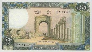 LEBANON # 67e BANKNOTE - PAPER MONEY 250.00LL 1988 NEW UNCIRCULATED