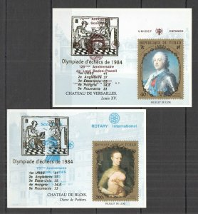 G0837 CHAD ART PAINTINGS SCOUTING !!! RARE GOLD OVERPRINT CHESS 2BL MNH