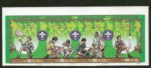 1982 Libya Boy Scouts 75th anniversary rocket strip Imperf