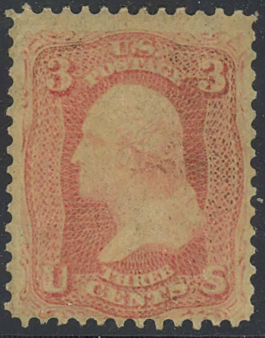#64 MINT OG NH STAMP W/PFC ONE OF 2 NH CERTIFIED EXAMPLES -  CAT $42,000 WLM1848