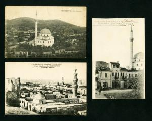 Serbia Cards 1800's 3x Black & White Cards