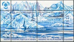 Serbia 2011. Preserve the Polar Regions and Glaciers (MNH OG) Souvenir Sheet