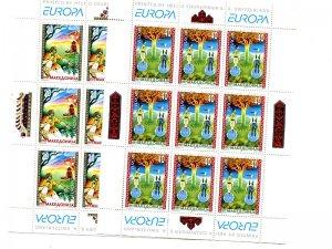 Macedonia 1997 Europa mini sheet   Mint VF NH