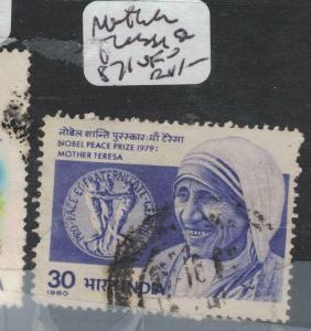 India Mother Theresa SC 871 VFU (8dwq)