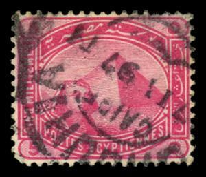 Egypt 48 Used