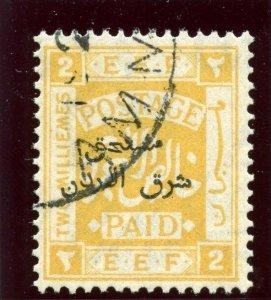 Transjordan 1925 Postage Due 2m yellow very fine used. SG D160. Sc J13.