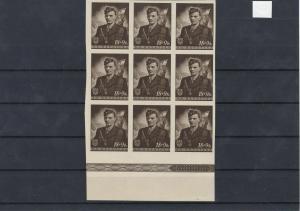 Croatia MNH Imperf Stamps Blocks  Ref: R6563