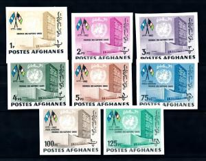 [91909] Afghanistan 1962 United Nations New York Imperf. MNH
