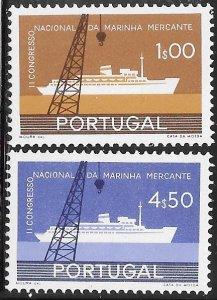 Portugal 838-839 MNH - Merchant Marines