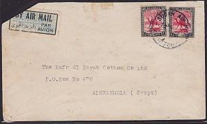 SUDAN 1933 Cover airmail Khartoum to Alexandria - SUDAN AIRMAIL cds.........1410