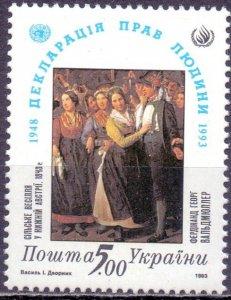 Ukraine. 1993. 101. Declaration of Human Rights. MNH.