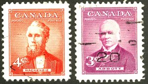 CANADA #319-319 USED/MIXED CONDITION