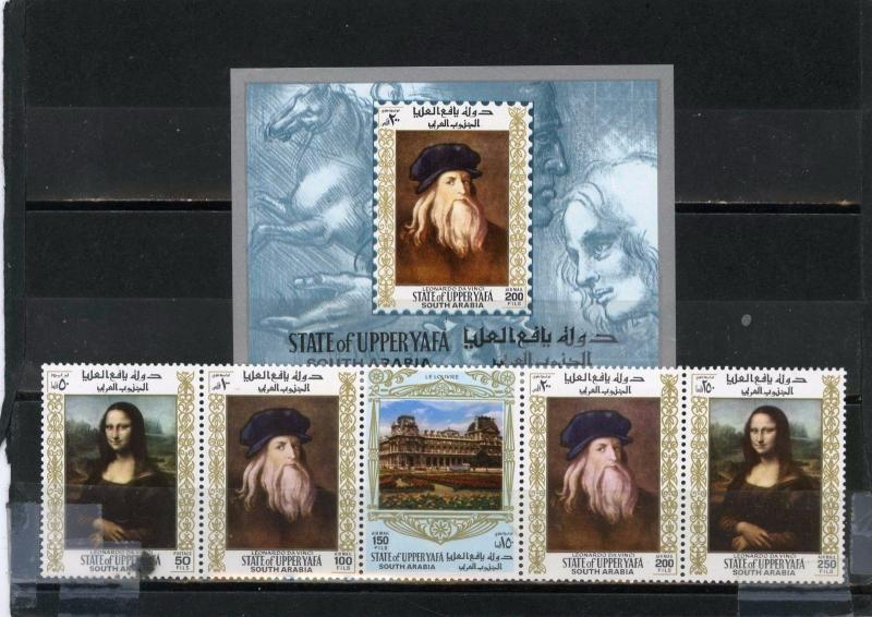 ADEN UPPER YAFA 1967 PAINTINGS STRIP  OF 5 STAMPS & S/S MNH