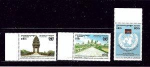 Cambodia 1475-77 MNH 1985 set