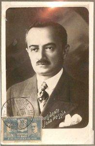 90069 - BRAZIL - Postal History - MAXIMUM CARD -  1934 J OAO PESSOA Politics