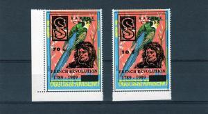Timor (Occussi-Ambeno) 1989 Chess/Karpov/Napoleon/Bird (2)