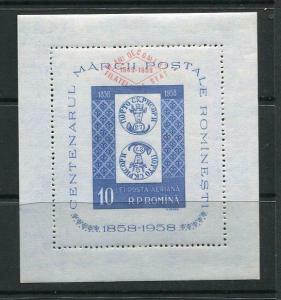 Romania 1958 SC C57 MI BL 42 MNH Red Overprint. Cv $125 (Michel 220 euro) 669