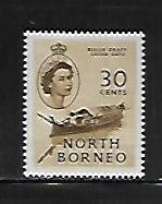 NORTH BORNEO, 270, MNH, TYPES OF 1950 WITH QUEEN ELIZABETH II