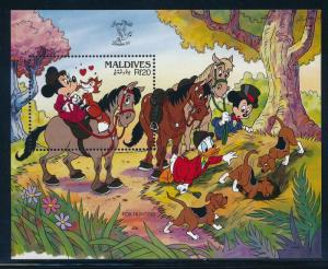 Disney Maldives - MNH Souvenir Sheet Stamps World London #1406 (1990)