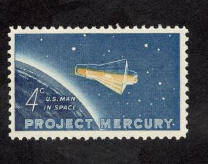 1193  Project Mercury US Postage Single Mint/nh FREE SHIPPING