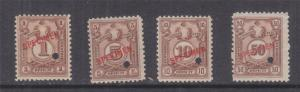 PERU, Postage Due, 1909 set of 4, ABN Punch, SPECIMEN in Red, mnh.