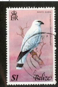 BELIZE 392 Used SCV $6.00 BIN $2.40 White Hawk